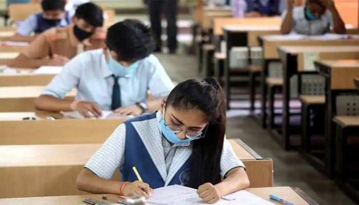 CBSE 12th Exam 2021: 15 अगस्त से 15 सितंबर के बीच होंगी 12वीं की परीक्षाएं, करना होगा ऑनलाइन रजिस्ट्रेशन