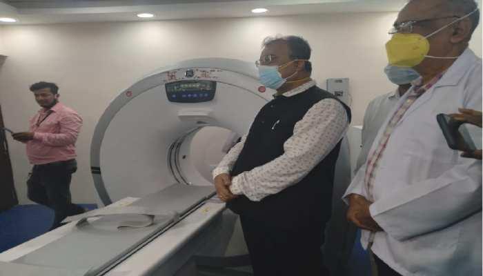 लोकनायक जयप्रकाश नारायण अस्पताल में शुरू हुई सीटी स्कैन की सुविधा, स्वास्थ्य मंत्री ने किया उद्घाटन