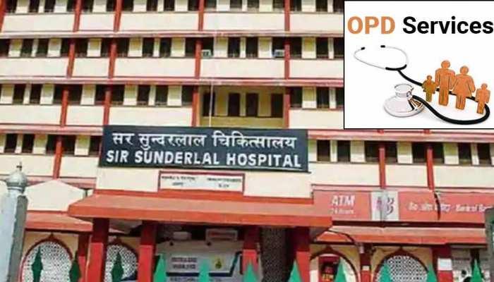 ढाई महीने बाद आज से BHU में शुरू हो रहा है OPD, मरीजों के लिए बनाए गए ये नियम