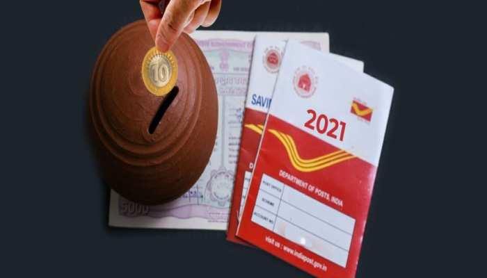 Post Office Scheme: इस सुपरहिट स्कीम में जमा करें महज 50 हजार और पाएं 3300 रुपए मासिक पेंशन, ये रही डिटेल