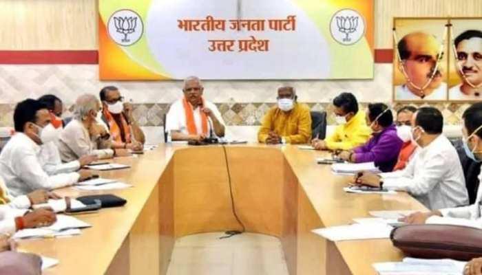 BJP का मिशन UP-2022: योगी का चेहरा, 300+ सीटों का लक्ष्य, जानें बैठक में क्या तय हुआ