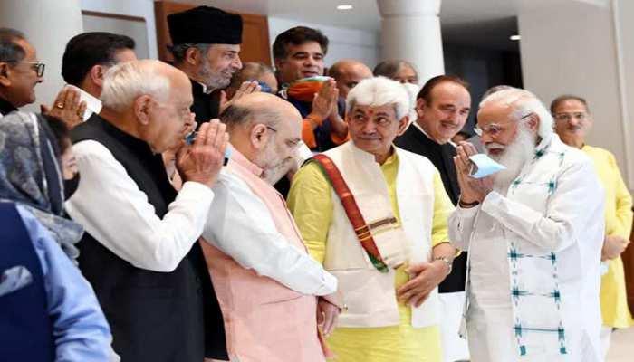 PM Modi Meeting LIVE: PM मोदी के साथ J&K के नेताओं की बैठक खत्म, जानिए किन मुद्दों पर हुई चर्चा
