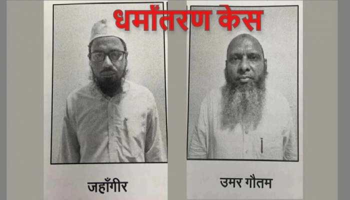 UP धर्मांतरण मामले में IB अलर्ट पर, 2 मदरसों पर विदेशों से बड़ी फंडिंग की आशंका