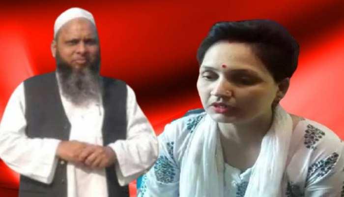 उमर गौतम पर एक और खुलासा: फतेहपुर की टीचर को धर्मांतरण का दिया था प्रलोभन