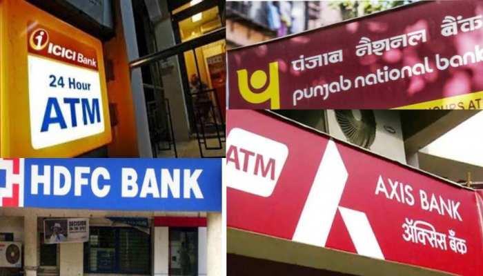 Bank Alert! ਜੁਲਾਈ ਮਹੀਨੇ 'ਚ ਬੈਂਕ 15 ਦਿਨਾਂ ਲਈ ਰਹਿਣਗੇ ਬੰਦ