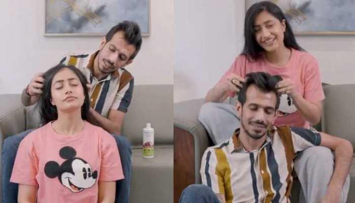 Yuzvendra Chahal ने की वाइफ Dhanashree Verma के बालों में चंपी, लेकिन हो गई ऐसी गलती