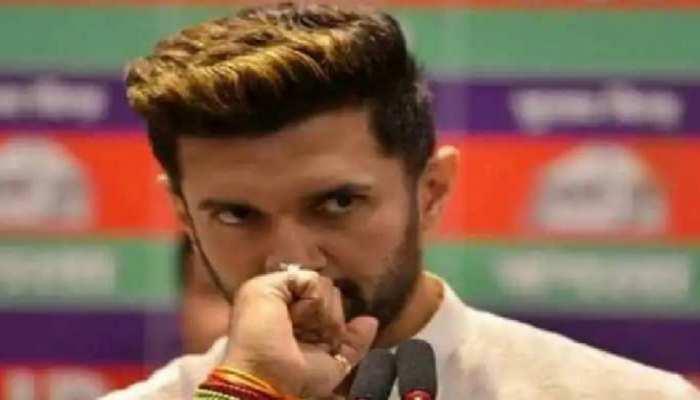बिहार: LJP की टूट पर सियासत जारी, JDU विधायक बोले-चिराग पासवान के अंदर काफी घमंड है
