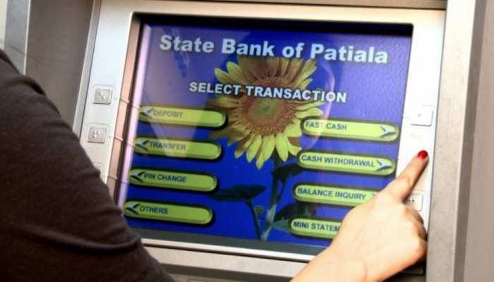 1 जुलाई से ATM से कैश निकालना होगा महंगा, बदल गए बैंक के ये नियम