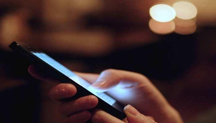 Maharashtra: Online Class के दौरान अचानक चलने लगा एडल्ट वीडियो, फिर हुआ कुछ ऐसा