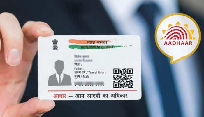 Aadhaar Card Language Update: अपने क्षेत्रीय भाषा में बनवाएं आधार कार्ड, मिलेंगे कई फायदे; जानिए पूरा प्रोसेस