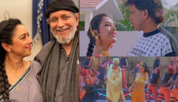 Anupama के सेट पर हुई Mithun Chakraborty की एंट्री, क्या फिर अनुपमा करेंगी सौतन के ससुर संग रोमांस!