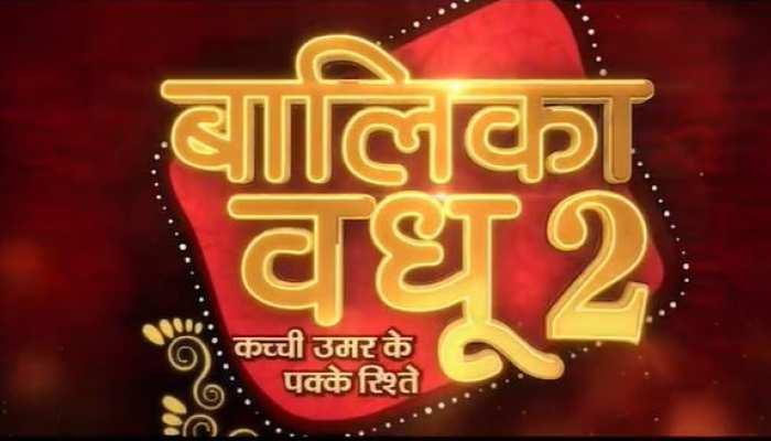 कच्ची उम्र के पक्के रिश्ते: 'बालिका वधू 2' का टीजर रिलीज, नन्ही आनंदी ने जीता फैंस का दिल