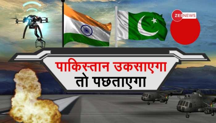 नए कश्मीर के प्लान से बौखलाया Pakistan, लद्दाख में रक्षा मंत्री Rajnath Singh की दुश्मनों को बड़ी चेतावनी