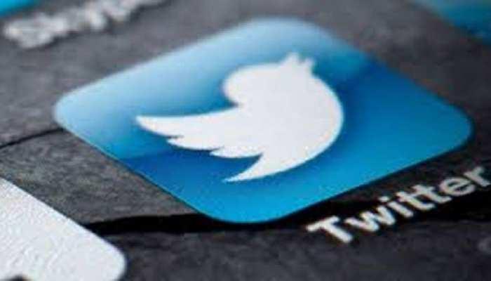 Twitter ପୁଣିଥରେ ଦେଖାଇଲା ଭାରତର ଭୁଲ ମାନଚିତ୍ର, ସରକାର ଏହା କହିଲେ