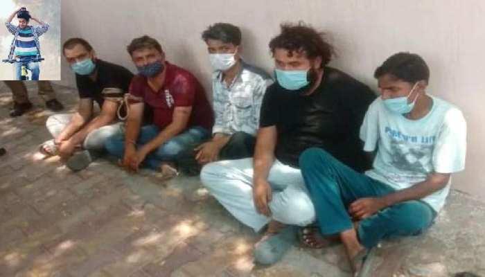 सचिन चौहान मर्डर केस: जानिए कैसे जिगरी दोस्त ने ही रची अपहरण और हत्या की पूरी साजिश
