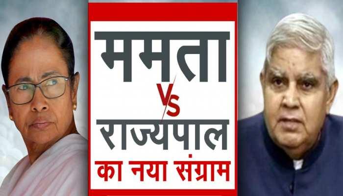 CM Mamata और Governor में नई तकरार, Corruption के आरोप पर राज्यपाल का पलटवार