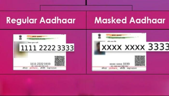 Aadhaar Card Latest News: आधार कार्ड को लेकर आया बड़ा अपडेट, सभी पर होगा लागू; यहां जानें डिटेल