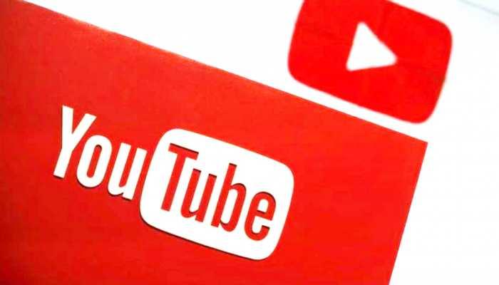 YouTube Ad Blocker: 2 मिनट में ब्लॉक हो जाएंगे सभी ऐड, बिना रुके चलेंगी सभी वीडियो