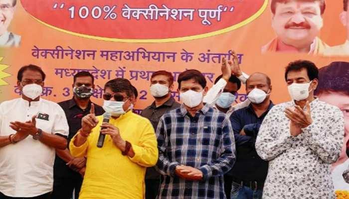 इंदौर के इस वार्ड में शत प्रतिशत वैक्सीन!, कैलाश विजयवर्गीय ने बताई वजह क्यों गांव में वैक्सीन नहीं लगा रहे ग्रामीण