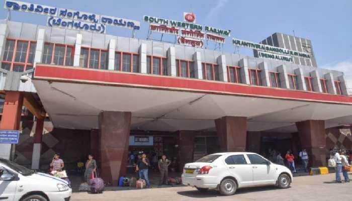 बेंगलुरु रेलवे स्टेशन बना खूबसूरत पर्यटन केंद्र, सुरंगनुमा एक्वेरियम की हुई शुरुआत