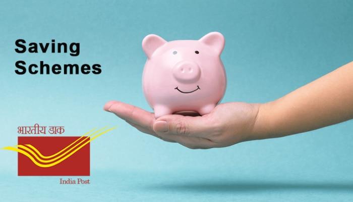 Post Office Schemes: इन SuperHit स्कीम्स में आपके पैसे होंगे सीधे Double, जानें ब्याज समेत अन्य डिटेल