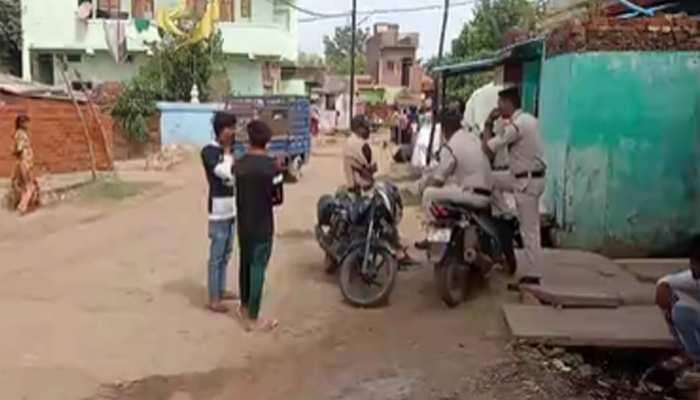 रिश्तेदार की लड़की को युवक भगा के ले गया, पड़ोसी ने कर दिया घिनौना काम