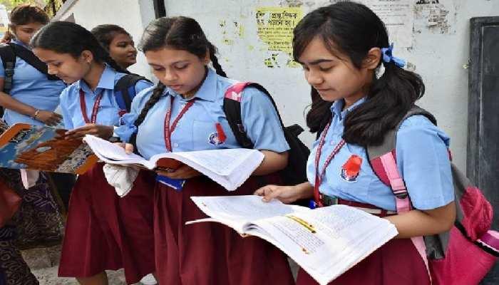 CBSE 12th Exam: रिजल्ट से नाखुश छात्र इस महीने दे सकते हैं बारहवीं की परीक्षा