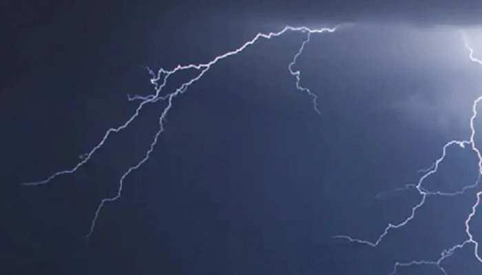 Weather News: बिहार में वज्रपात को लेकर अलर्ट जारी, विभाग ने नागरिकों से की सावधानी बरतने की अपील