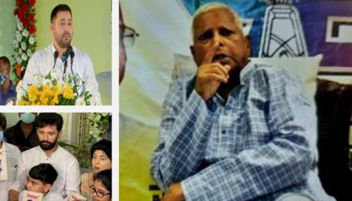 बिहार की सियासत ले रही करवट? Chirag को 'आशीर्वाद' की उम्मीद तो Lalu Prasad Yadav ने दिए भविष्य के संकेत