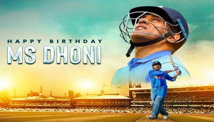 Happy Birthday MS Dhoni : 'ଭଗବାନ'ଙ୍କ ସ୍ୱପ୍ନ ପୂରଣ କରିଥିଲେ କ୍ରିକେଟର ପୂଜାରୀ