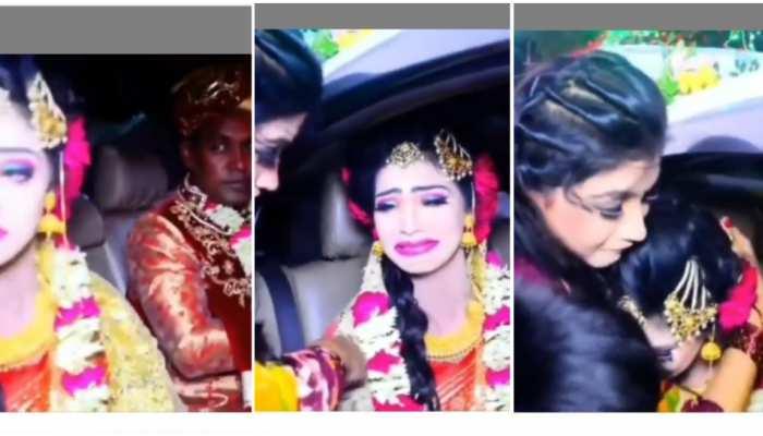 Viral Video: विदाई के बाद कार में बैठते ही अचानक रोने लगी दुल्हन, देखकर खूब हंसे लोग