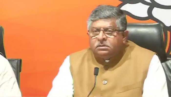 Modi Cabinet Expansion: मोदी कैबिनेट से रविशंकर प्रसाद की छुट्टी, राष्ट्रपति ने मंजूर किया इस्तीफा