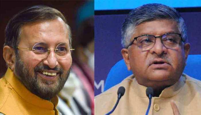Modi Cabinet Expansion 2021: रविशंकर प्रसाद और प्रकाश जावड़ेकर की भी मोदी मंत्रिमंडल से हुई छुट्टी