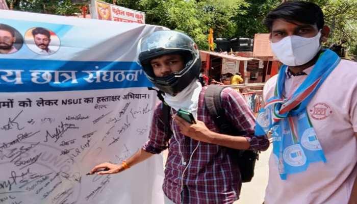 पेट्रोल-डीजल के बढ़ते दामों के विरोध में NSUI का हस्ताक्षर अभियान, Jaipur में किया प्रदर्शन