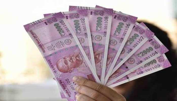 7th Pay Commission: 30,000 रुपये तक बढ़ सकती है केंद्रीय कर्मचारियों की मंथली सैलरी! त्योहारों से पहले आएगी रकम