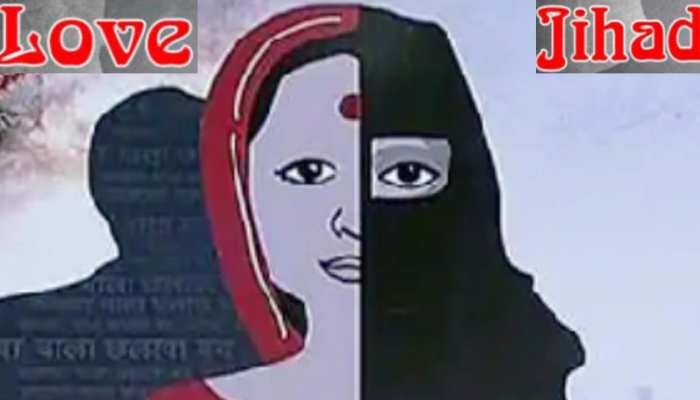 फिर लव जिहाद: रफी ने राकेश बनकर हिंदू महिला को फंसाया, बिना शादी 15 साल तक शोषण किया, धर्मांतरण भी कराया