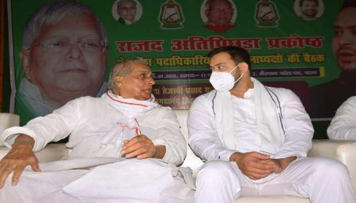 Bihar: जगदानंद सिंह के इस्तीफे पर RJD  का खंडन, पार्टी ने कही ये बड़ी बात