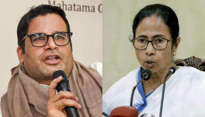 West Bengal: Prashant Kishor का साथ अभी नहीं छोड़ेंगी Mamata Banerjee, की अहम बैठक