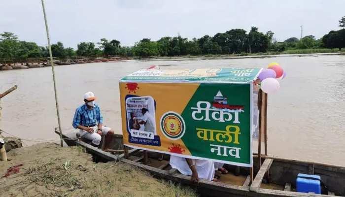 Bihar: मुजफ्फरपुर में कोरोना को मात देने आई 'टीका वाली नाव', जानिए क्या है पूरा माजरा?