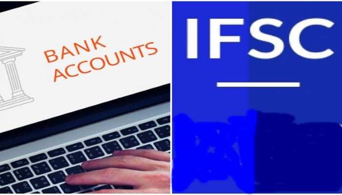 Bank Alert! इन बैंकों ने बदले IFSC Codes, Online Banking के लिए अपडेट करें डीटेल्स; देखें पूरी लिस्ट