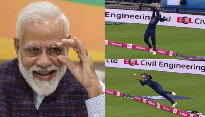 Video: Harleen Deol के 'हैरतअंगेज' कैच के मुरीद हुए PM Narendra Modi, तारीफ में कही ये बात