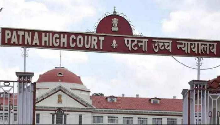बिहार से 3 महिलाओं को भेजा जाएगा वापस बंग्लादेश, केंद्र ने HC में दिया जवाब