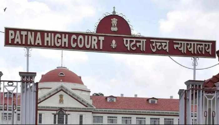 Patna HC में अदालतों को फिजिकली खोलने के लिए याचिका दायर, कोविड के कारण लगी है रोक