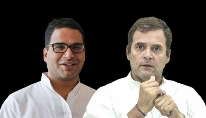 PK और राहुल गांधी की मुलाकात में किस बात पर हुई चर्चा? जानिए मायने