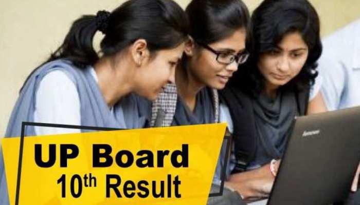 UP Board Result 2021: रोल नंबर चेक करने का लिंक एक्टिव, इन स्टेप्स से करें चेक