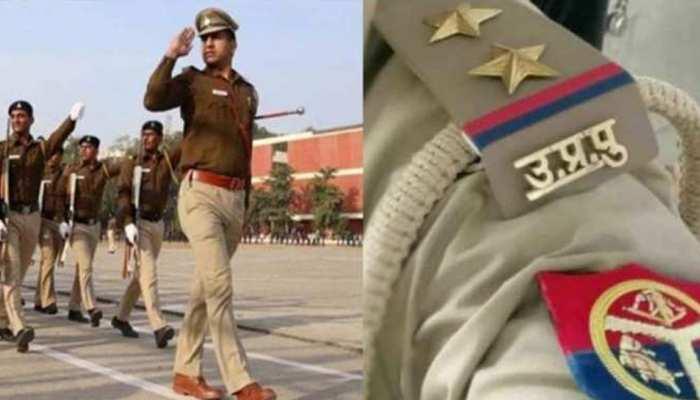 UP Police SI Recruitment 2021: यूपी पुलिस सब-इंस्पेक्टर भर्ती से जुड़ा नया नोटिस जारी, पढ़िए पूरी डिटेल