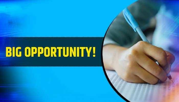 बिहार-झारखंड के युवाओं के लिए शानदार मौका, 2.5 लाख रुपये तक सैलरी, यहां करें आवेदन