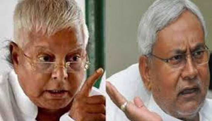 Bihar: लालू बोले मंहगाई कम करने का नुस्खा दे रहा हूं, NDA हटाओ, महंगाई घटाओ