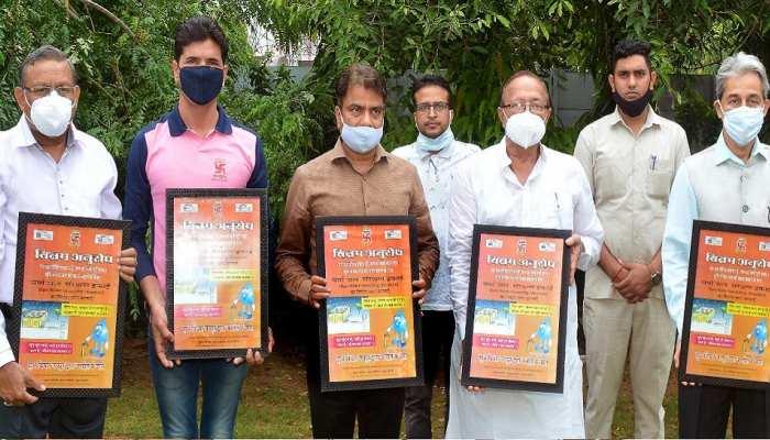 जलदाय मंत्री ने किया वर्षा जल संरक्षण जागरूकता पोस्टर का विमोचन