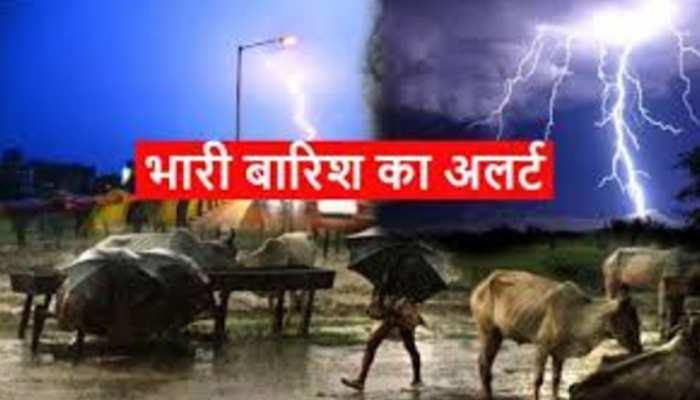 MP में शुरू हुआ झमाझम बारिश का दौर, इन जिलों में 24 घंटे में अतिवर्षा का अलर्ट